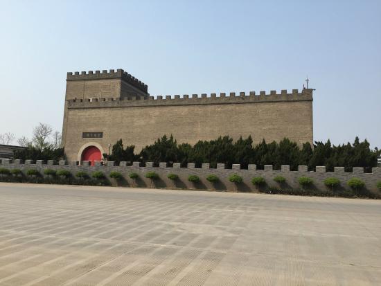 Qi Dynasty Memorial Museum