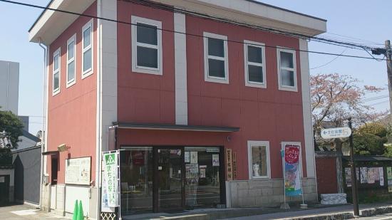 Minamisoma, Япония: 外観