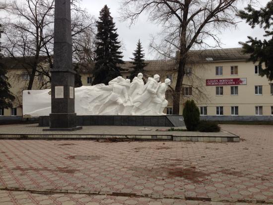 Zernograd, Rusia: Зерноград, улица Ленина