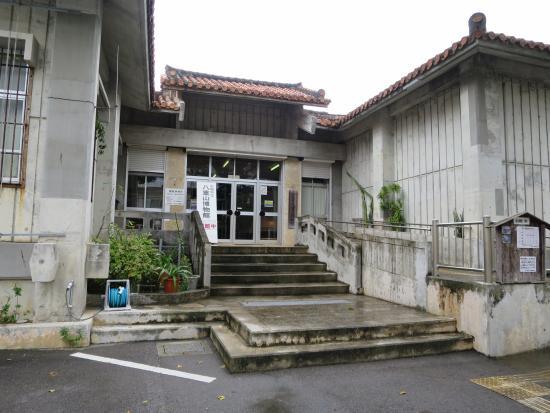 Ishigaki City Yaeyama Museum