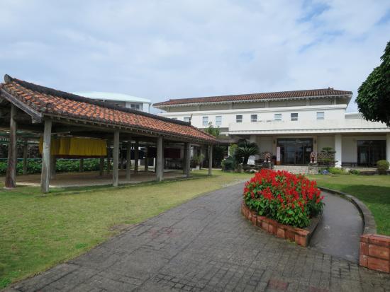 MInsah Kogei Museum