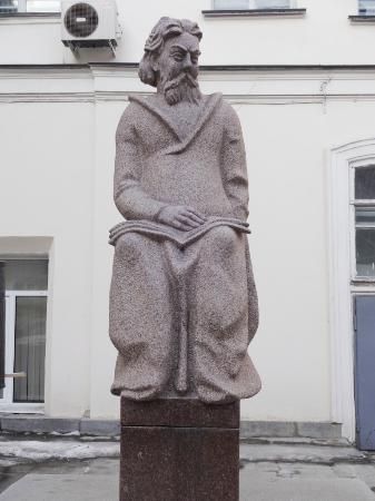 Musorgskiy Statue