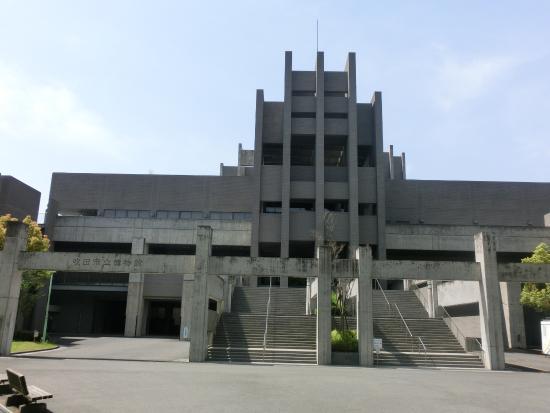 Suita City Museum