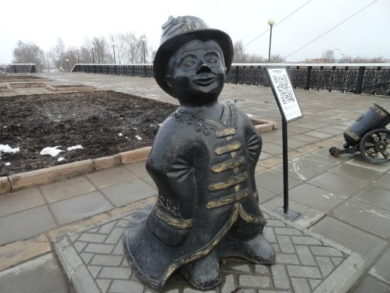 ‪Sculpture Izhik - the Mascot of Izhevsk‬