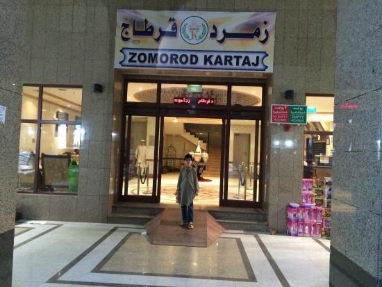 Zomurd Kartaj: Main entrance