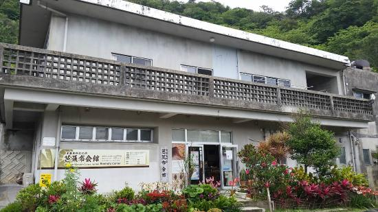 Ogimi Village Bashofu Hall
