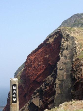 Oki Chibu Red Cliff: 赤壁