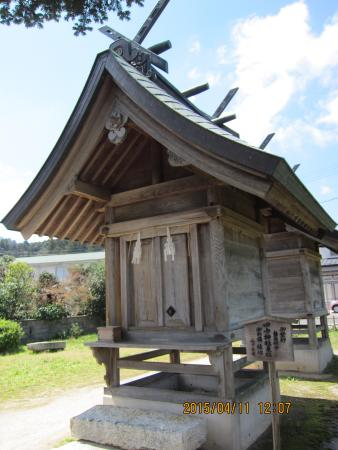 Sada Shrine