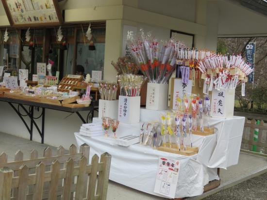 Kato Shrine : 社務所