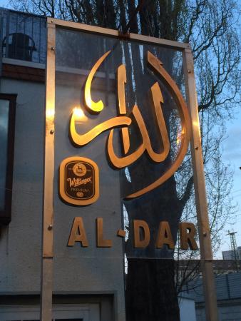 Al Dar: Al-Dar