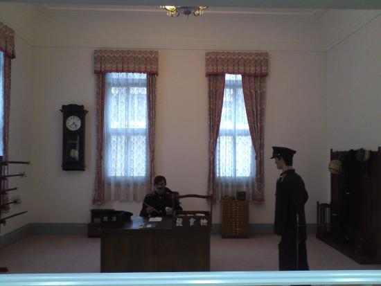 Ponte de madeira que dá acesso ao museu - Picture of Abashiri Prison Museum, ...
