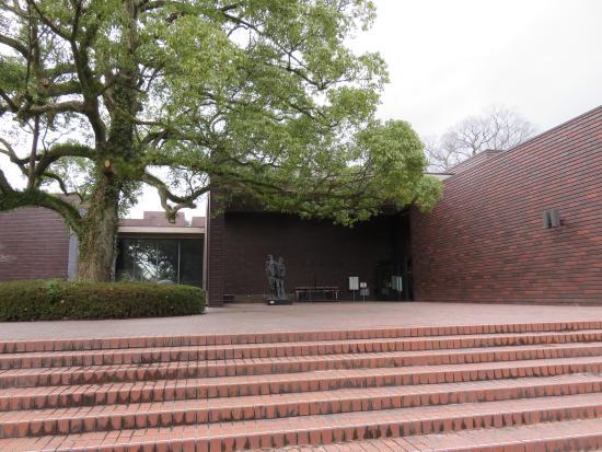 Kumamoto Prefectural Art Museum: 入口