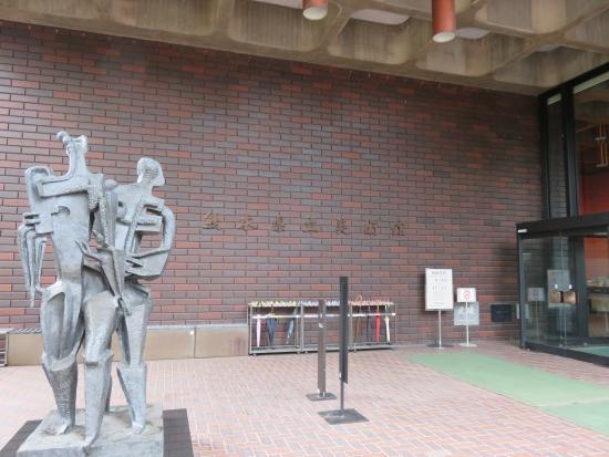 Kumamoto Prefectural Art Museum: 本館