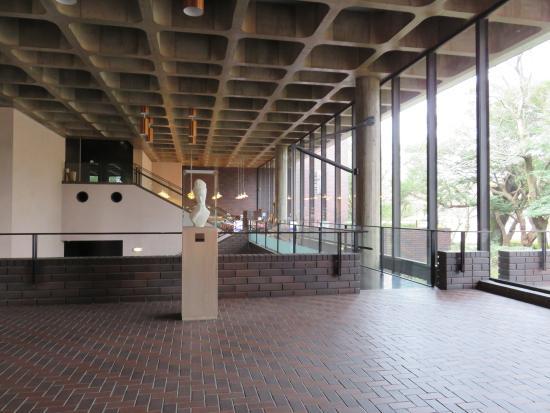 Kumamoto Prefectural Art Museum