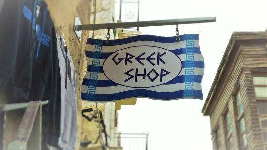 ‪Greek Shop‬