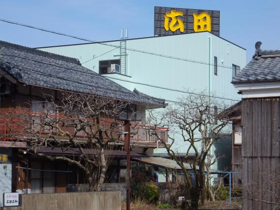 Maruchu Hirota