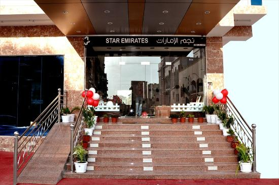 Star Emirates