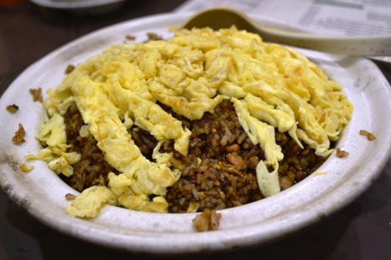 Joe's Kitchen Thai Cuisine: Rice with fried eggs
