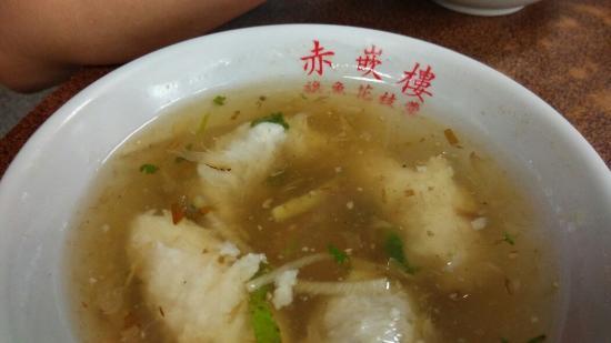 Chi Kan Lou Fu Shui Squid Soup