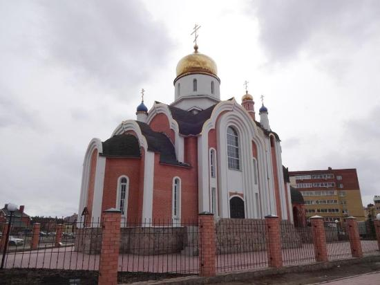 Church in the Name of St. Vladimir