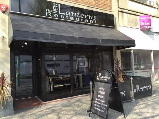 The New Lanterns Restaurant: Front side