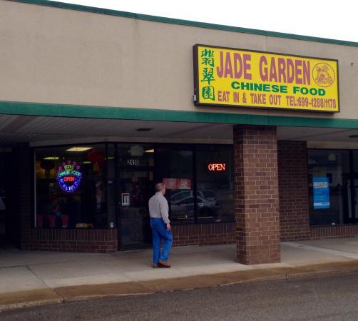 Italian Restaurant In Peoria: Jade Garden Restaurant, East Peoria