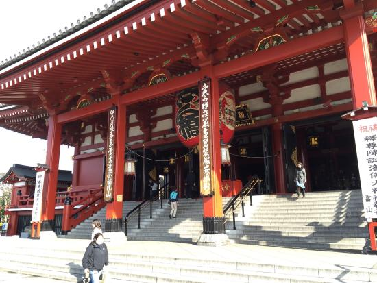 Photo of Tourist Attraction Senso-ji Temple at 浅草2-3-1, Taito 111-0032, Japan