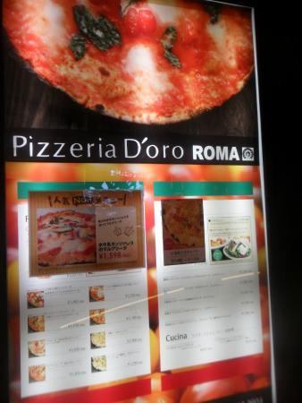 Pizzaria D'oro Roma, Diver City Tokyo