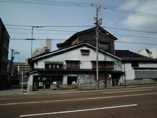 Fumuroya Owarimachi