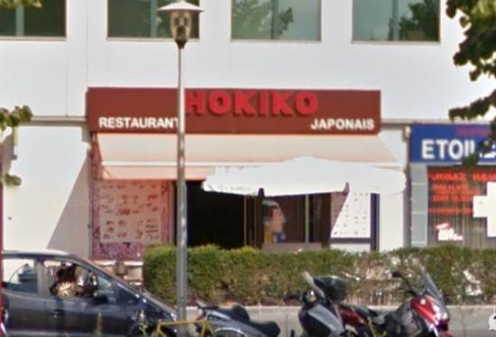 Hokiko