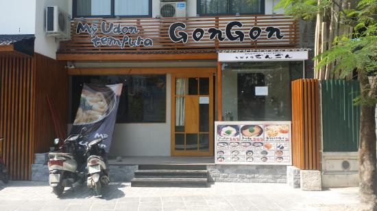 GonGon - Mi Udon