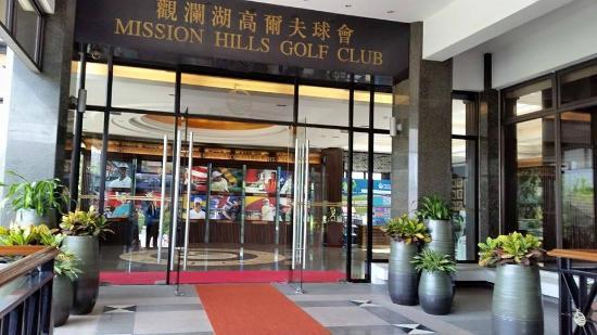 Mission Hills Golf Club: Clubhouse Entrance