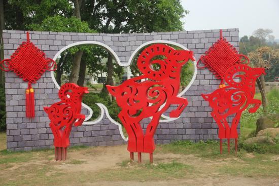 华南植物园