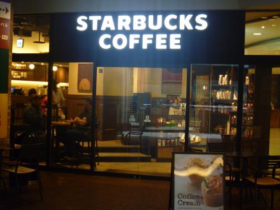 Starbucks Coffee Osaka Maru Building : 外側入口