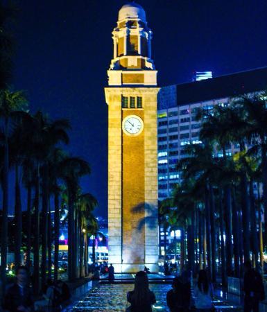 Photo of Historic Site Former Kowloon-Canton Railway Clock Tower at 梳士巴利道, Hong Kong, Hong Kong