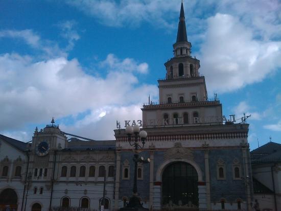 Kazanskiy Railway Station