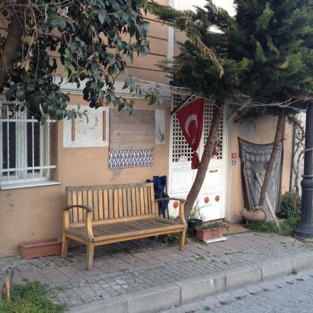 Antique House: Вход в отель.