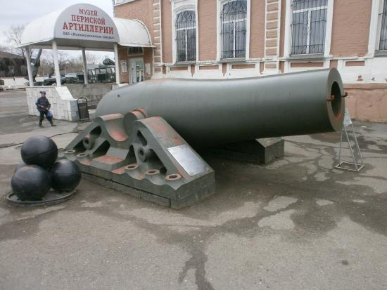 "Motovilikhinskiy Plant History Museum: 20"""