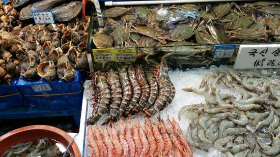 Restaurant picture of noryangjin fish market seoul for Closest fish market