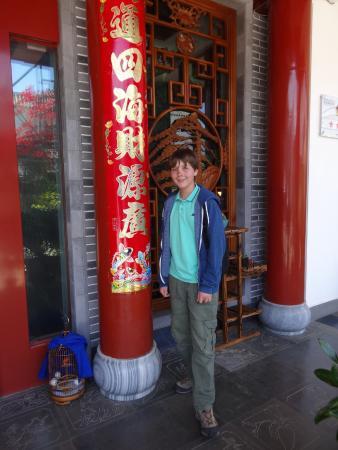 Yinfeng Hotel: Hotel entrance