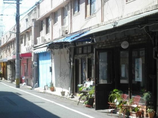 Kawaramachi Shopping Street