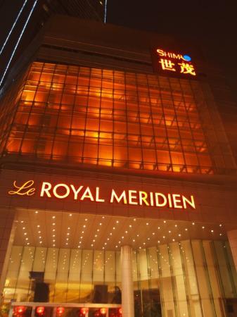 Le Royal Meridien Shanghai: 르로얄외관 사진