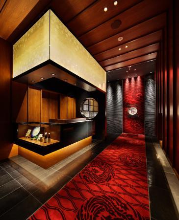 Japanese Cuisine Shimonoseki Shunpanro Tokyo: エントランス