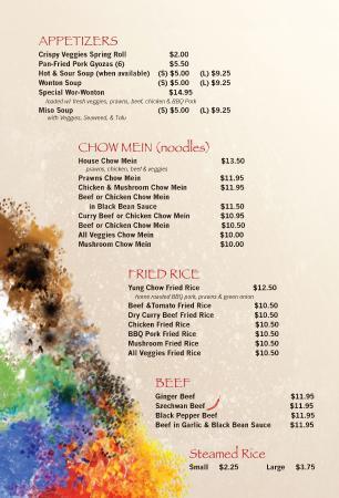 Rockwood Cafe: Lunch Time Dim Sum Menu