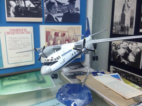 Музей истории гражданской авиации Республики Коми
