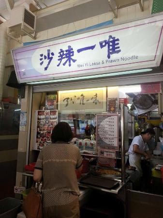 Wei Yi Laksa & Prawn Noodle