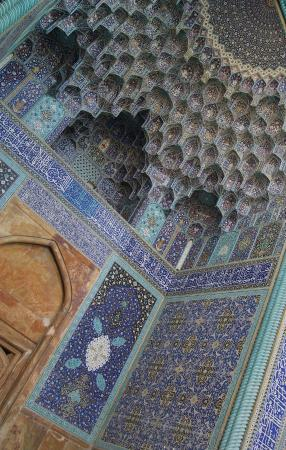 Shah Mosque : Imam Mosque 2