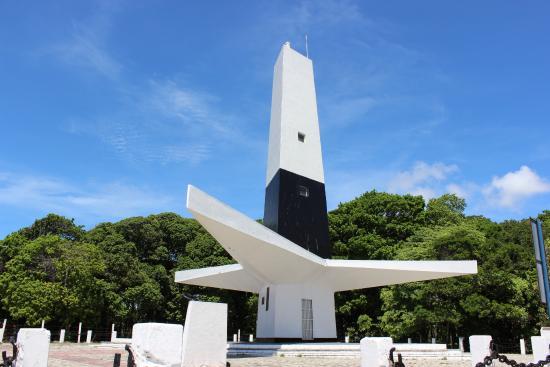 Farol Do Cabo Branco