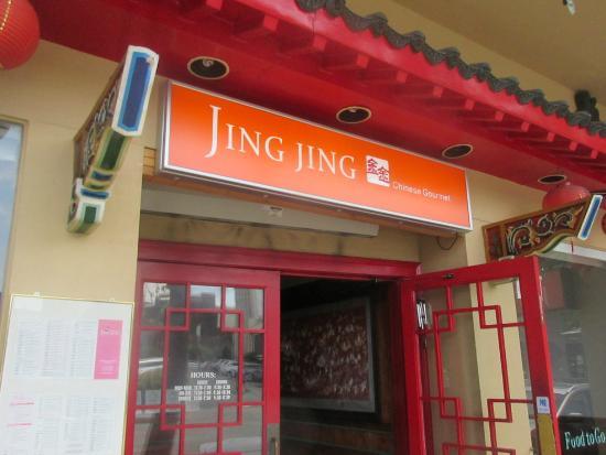 Jing Jing, Palo Alto, Ca