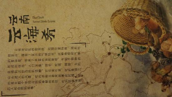 YunHai Yao Ting Yun XingfuGuan